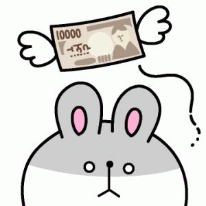 お給料は2倍になったけど。。