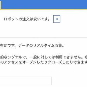 FX自動売買で稼ぐ方法_「MQL5」のシグナル配信に日本人は少ない