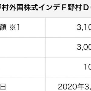 【FXから株式投資】確定拠出年金を投資信託(外国株式)にスイッチング30%の結果