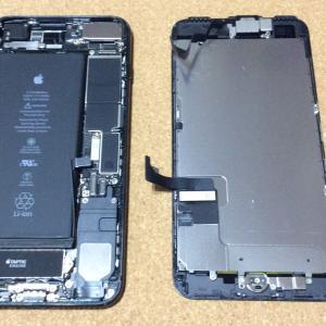 スマホ(iphone7plus)のバッテリー交換に苦戦