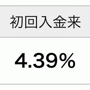 【確定拠出年金】2020/8/7_ゴールド投資で運用利回り4%を達成