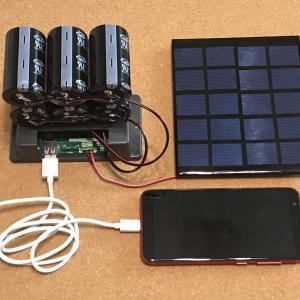 【実験中】ソーラー定点カメラ(独立電源型監視カメラ)の自作