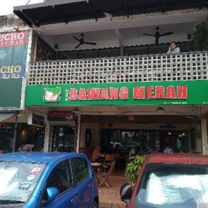 Kuihの美味しいお店 Kafe Bawang Merah