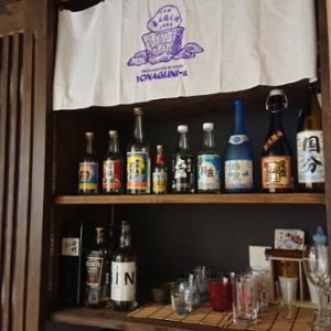 琉球居酒屋我が家