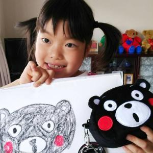 すべての子供はアーティスト!
