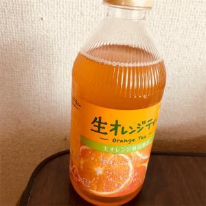 生オレンジティー飲んでみた