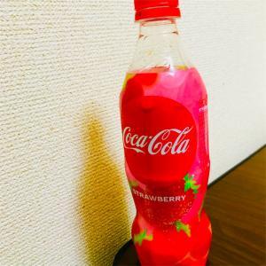 コカコーラ・ストローベリーを飲んでみた