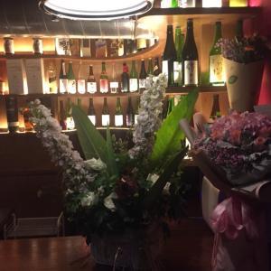 中国厦門の日本料理バルCHILLプレオープン開始!