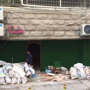 まさかの外壁! 中国厦門の居酒屋バーCHILLの工事状況