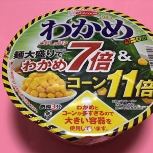 【わかめ7倍&コーン11倍!?】史上最強のわかめラーメン食べてみた【エースコック】
