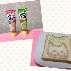 【ゆめかわいい♡】イチゴホイップとメロンパン風ホイップでお絵描きしてみた♪【ヴェルデ】