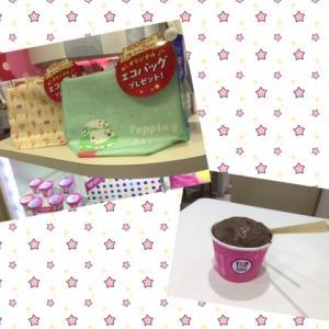 【サーティワンアイスクリーム】オリジナルエコバッグがかわいい♡【31の豆知識も!】