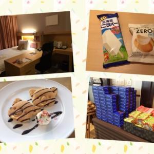 【アイス食べ放題プランで!】ロッテシティホテル錦糸町に泊まってみた♪