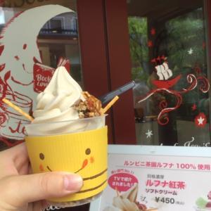 【カレルチャペック紅茶店】吉祥寺本店 KAREL TEA LIBRARYは大人の秘密基地♡【濃厚ルフナソフトクリームも!】