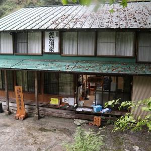 【黒部峡谷】 黒薙温泉旅館