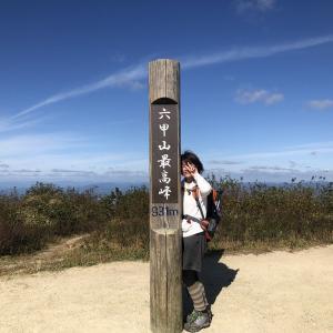 兵庫【六甲山】登山☆