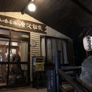 八ヶ岳名湯【唐沢鉱泉】