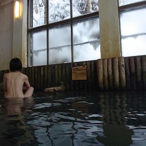 ユコマンの湯【湯元湧駒荘】