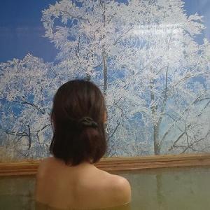 絶景かな。。【三浦屋旅館】肘折温泉