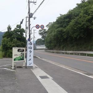 美しい京の里山【湯元 大原山荘】関西応援旅!