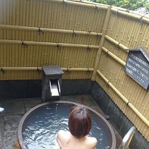 雨が似合う露天風呂【湯元 大原山荘】関西応援旅☆