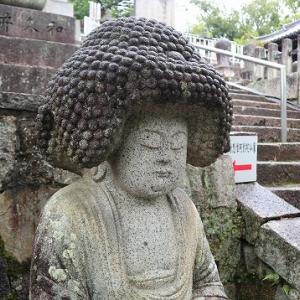 京都マニアック参り【アフロな仏像?!】金戒光明寺