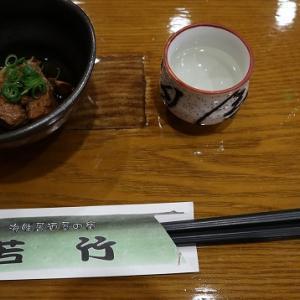 海鮮居酒屋の温泉宿 若 竹 【旨い魚は和歌山にある】関西応援旅!
