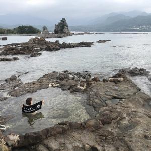 太平洋はでっかい!!海の露天風呂【和歌山野湯巡り】
