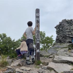 四阿山へ登る 【 日本百名山 】