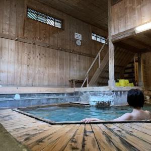 美・静・艶・混浴総ヒノキ風呂【まるほん旅館】沢渡温泉