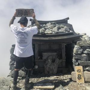 試練と憧れの剱岳 【 1号君ソロ登山 】日本百名山