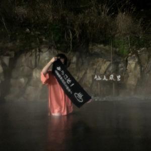 川湯温泉冬の風物詩!仙人風呂【ペンション明日の森】熊野の素材で手作り夕食♪