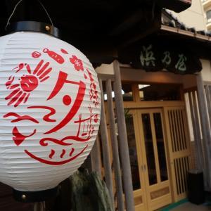 京丹後へ♪冬の日本海 【 夕日ヶ浦温泉 浜乃屋 】 蟹~蟹~♪