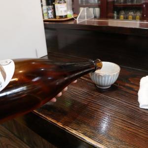 塩山温泉にあるほっこりする居酒屋 【 赤提灯 】 湯呑でワイン♪
