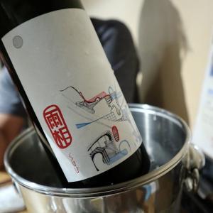 甲州塩山のワインが呑めるお店 【 グリル&ワイン 】 98WINEs