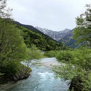 焼岳登山 【上高地ルート】 日本百名山