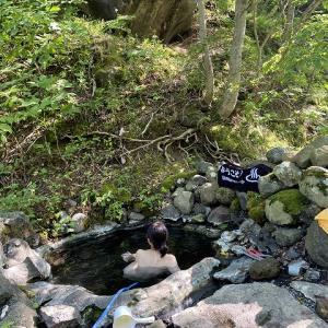 知床の秘湯。岩尾別温泉 【滝の湯】 森の中の混浴露天風呂