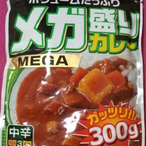 非常時100円で!
