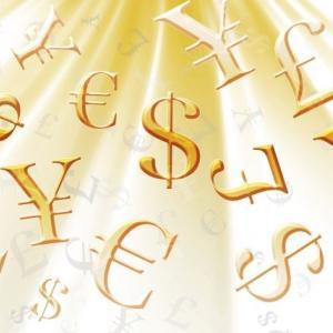 ドル円は予想通りのストップ狩り!