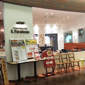 今尼崎市の不動産がすごいの広告主に、何がすごいのか武庫之荘の消費者センター内で話を聞きたい