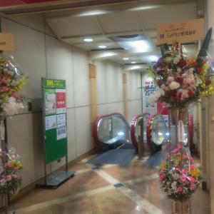 立花ジョイタウン地下リニューアルオープン