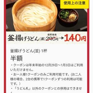 白ご飯(小)と天丼用白ごはん