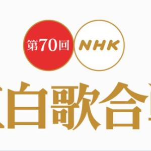 【紅白歌合戦2020】タイムテーブルやセットリスト(曲名)の時間割!