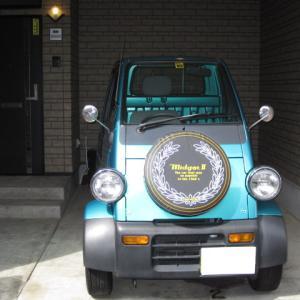「もう一度乗ってみたい車シリーズ」 YOSHIの車遍歴:2、ダイハツミゼットⅡ