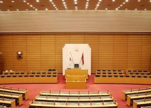 2月定例議会が開会されました