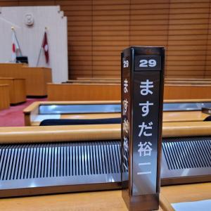 6月臨時議会が開催されました