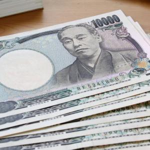 第二弾! 東京都感染防止休業協力金