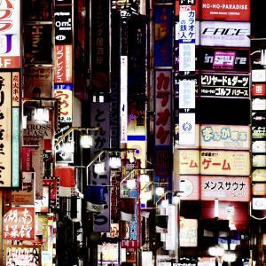 東京都感染拡大防止協力金(20万円)について