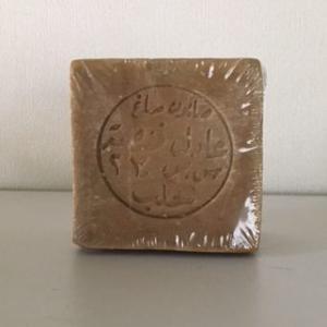 「アレッポの石鹸」と「アレッポからの贈り物」の違いと、その他のアレッポ由来の石鹸のこと。