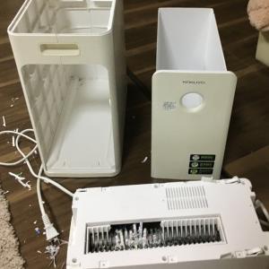 電動シュレッダーの紙づまりを掃除しようとして分解した結果、捨てることに。
